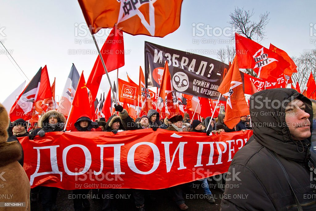 Moscow, Russia - February 4, 2012. Anti-government opposition rally stock photo