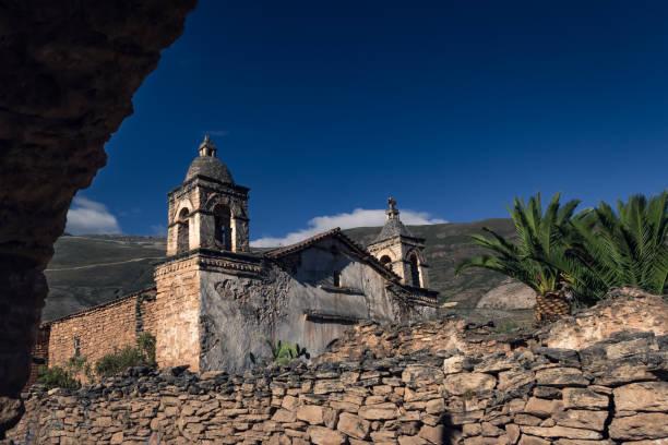 Antique andean church stock photo