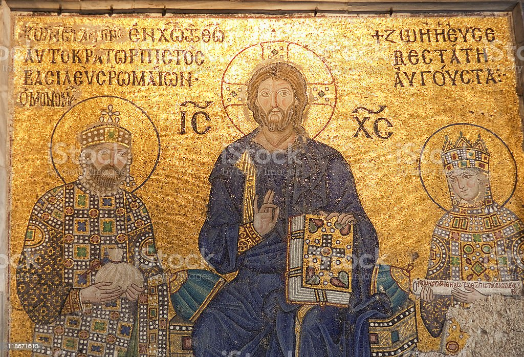 Antique Empress Zoe Mosaics of Jesus Christ with Bible royalty-free stock photo