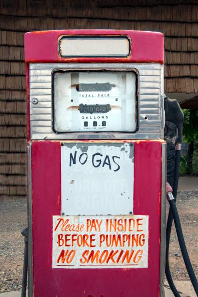 Antique gas pump stock photo