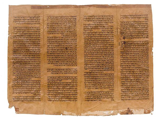 antyczny hebrajski tekst - pismo hebrajskie zdjęcia i obrazy z banku zdjęć