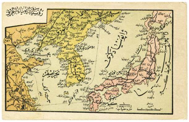 antique map postcard in Arabian from Turkey, circa 1904, showing the situation in the Far East then. stock photo