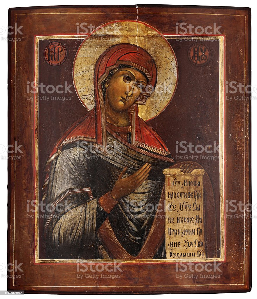 Antique orthodox icon royalty-free stock photo