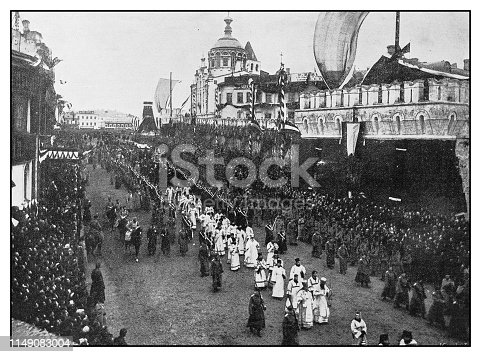 Antique photo: Funeral of Alexander III, Lubianski Square, Moscow