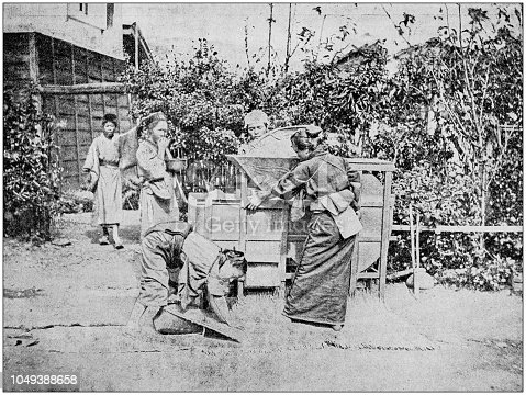 Antique photograph: Japanese workers