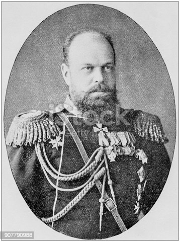 Antique photograph of people from the World: Zar Alexander III, Russia