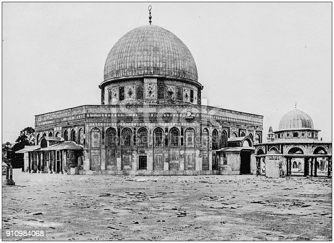 Antique photograph of World's famous sites: Mosque of Omar, Jerusalem