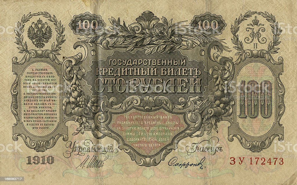 Billete de banco de antigüedades de Rusia - foto de stock