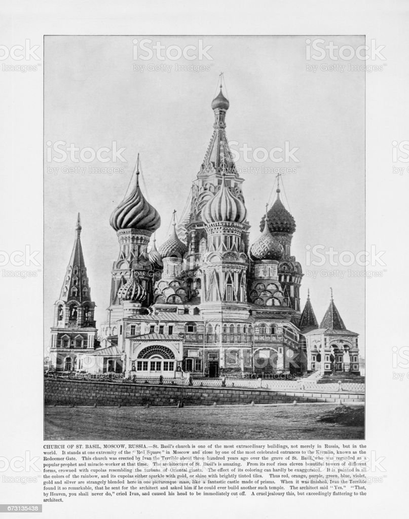 Antique Russian Photograph: Church of St. Basil, Moscow, Russia, 1893 stock photo