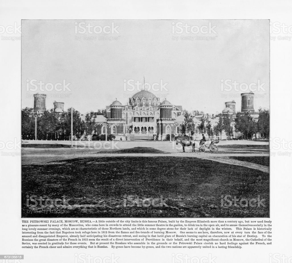 Antique Russian Photograph: The Petrowski Palace, Moscow, Russia, 1893 stock photo