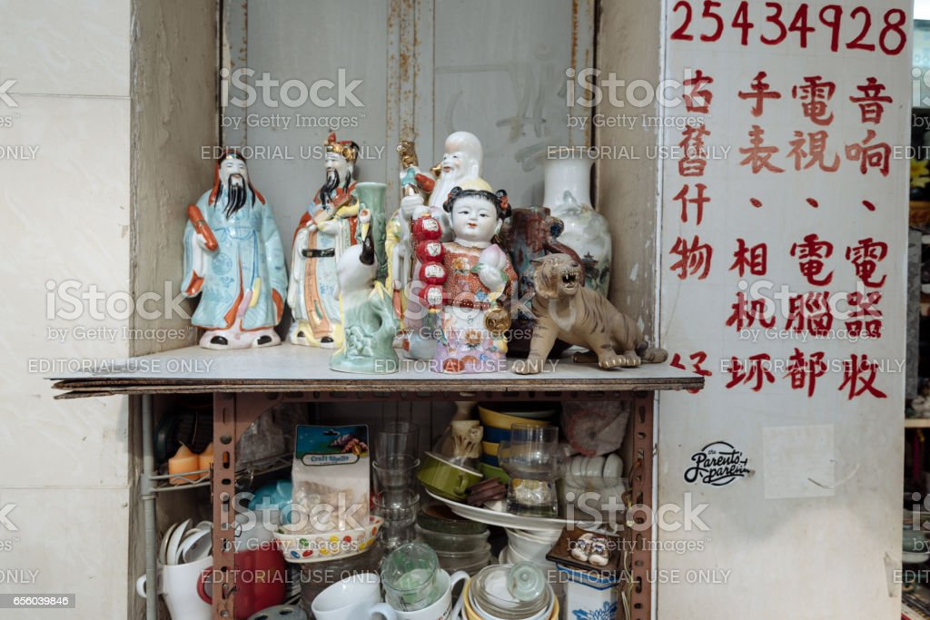 Antique Shop in Cat Street in Hong Kong, stock photo