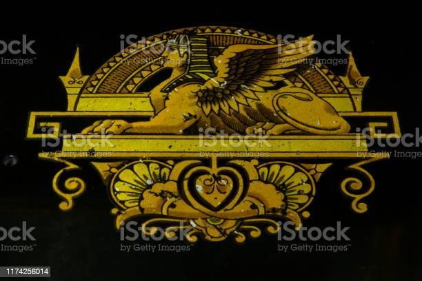 Antique Singer Egyptian Golden Sphinx Model 15 66 Sewing Machine C 1908