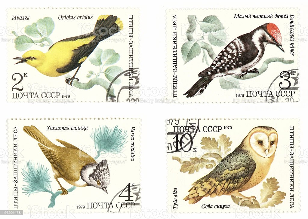 Antique Soviet post stamps with birds royalty-free stock photo