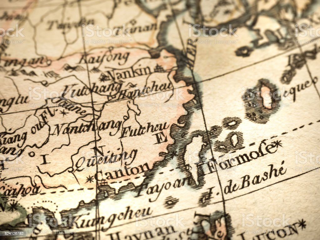 Antique world map taiwan stock photo more pictures of 18th antique world map taiwan royalty free stock photo gumiabroncs Image collections