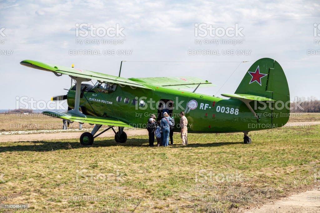 Antonov An-2 a Soviet mass-produced single-engine biplane stock photo