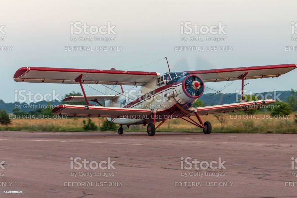 Antonov An-2 biplane stock photo