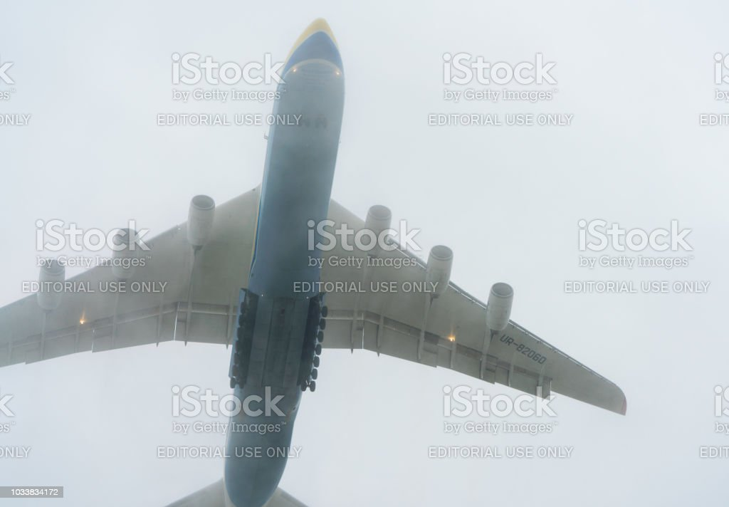 Antonov An-225 Mriya aircraft before take off in Gostomel airport in Kyiv, Ukraine. This giant cargo plane is the heaviest aircraft ever built. Spring 2018 stock photo