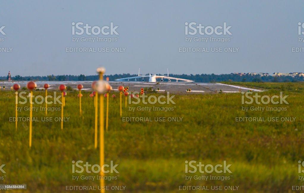 Antonov An-225 Mriya aircraft before take off in Gostomel airport in Kyiv stock photo