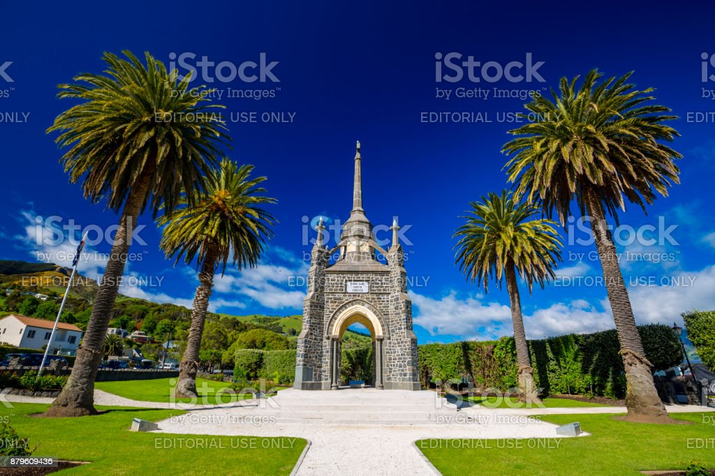 Anzac Memorial stock photo