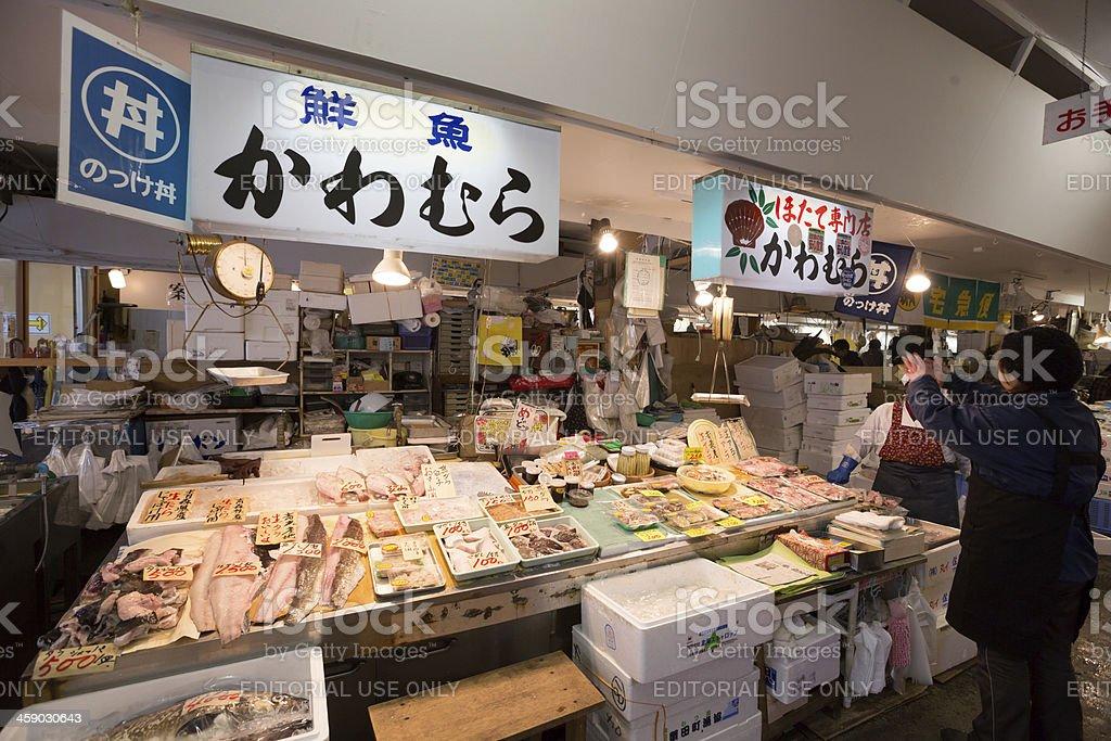 Aomori Fish Market in Japan royalty-free stock photo