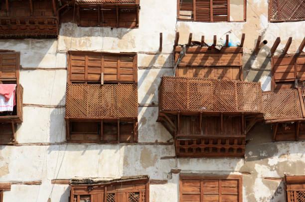 gedung apartemen al-balad, jeddah - rumah syariah potret stok, foto, & gambar bebas royalti