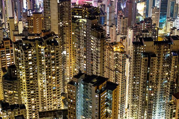 Apartment buildings in Hong Kong stock photo