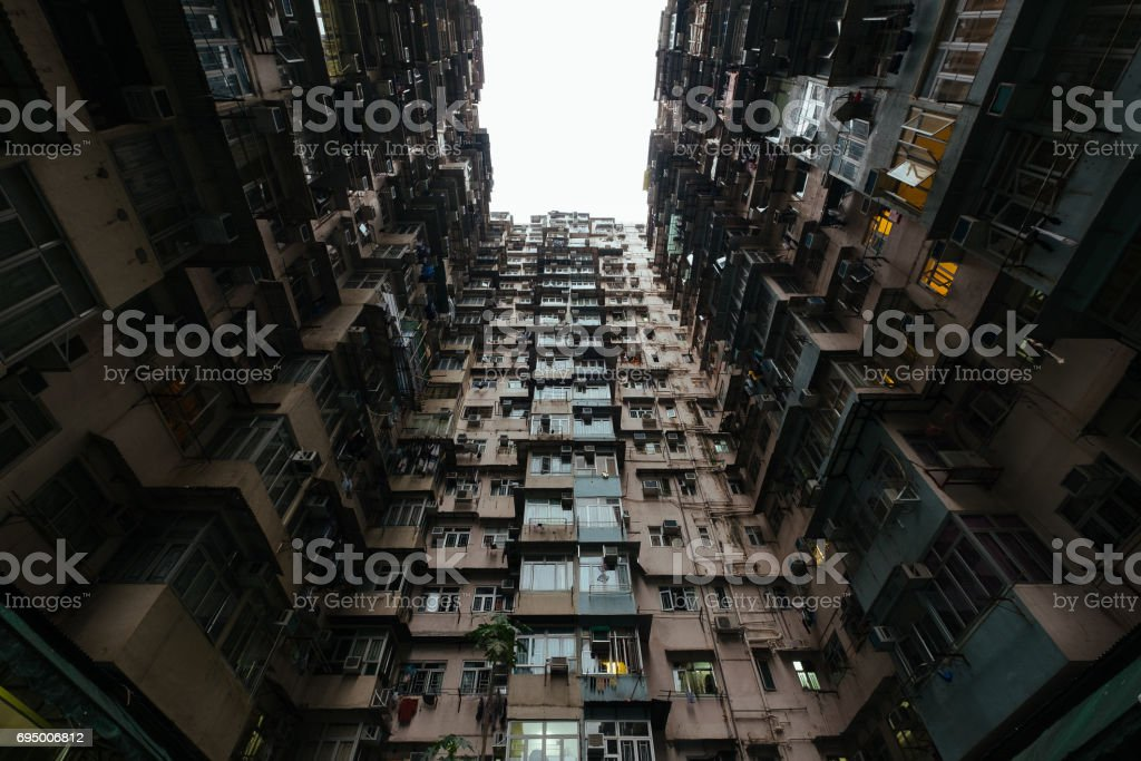 Apartments in Quarry Bay stock photo