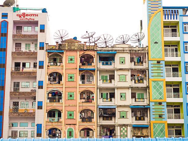 apartamenty w yangon, myanmar - burma home do zdjęcia i obrazy z banku zdjęć