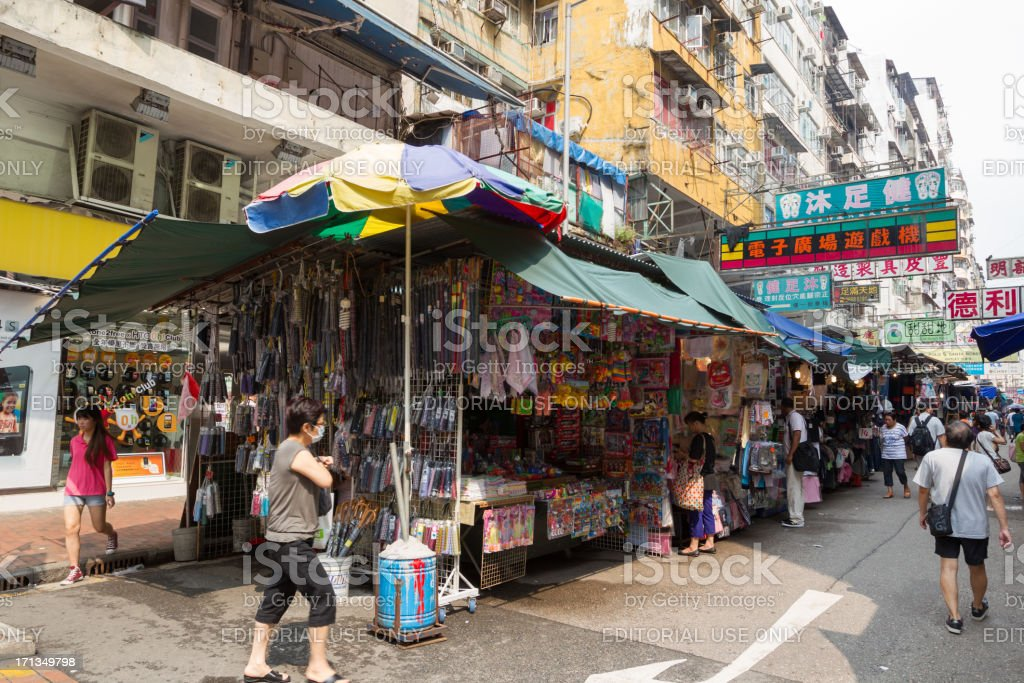 Apliu Street Flea Market in Hong Kong royalty-free stock photo