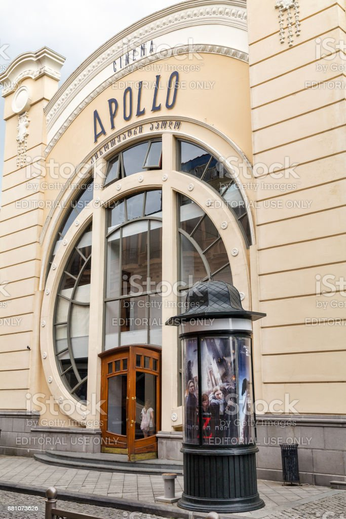 Apollo cinema building. The most famous and respectable theater in Batumi stock photo