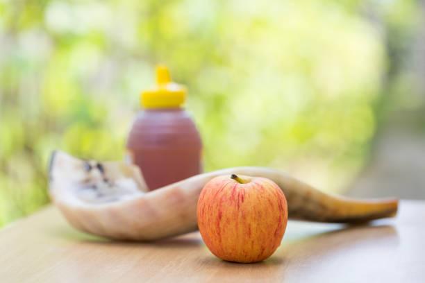 Apple, honey, shofar for Rosh Hashana stock photo
