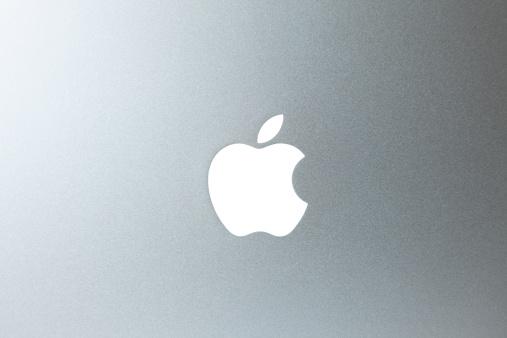 Apple Logo On MacBook Pro Laptop Computer
