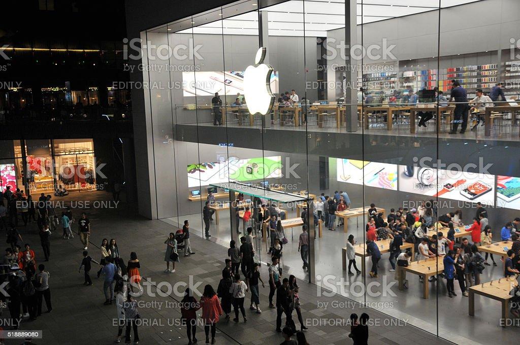 Apple Store Chunxilu in Chengdu,China stock photo