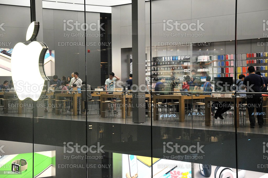 Apple Store Chunxilu in Chengdu,China stock photo