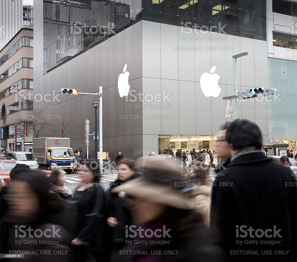 Apple store Ginza Tokyo royalty-free stock photo