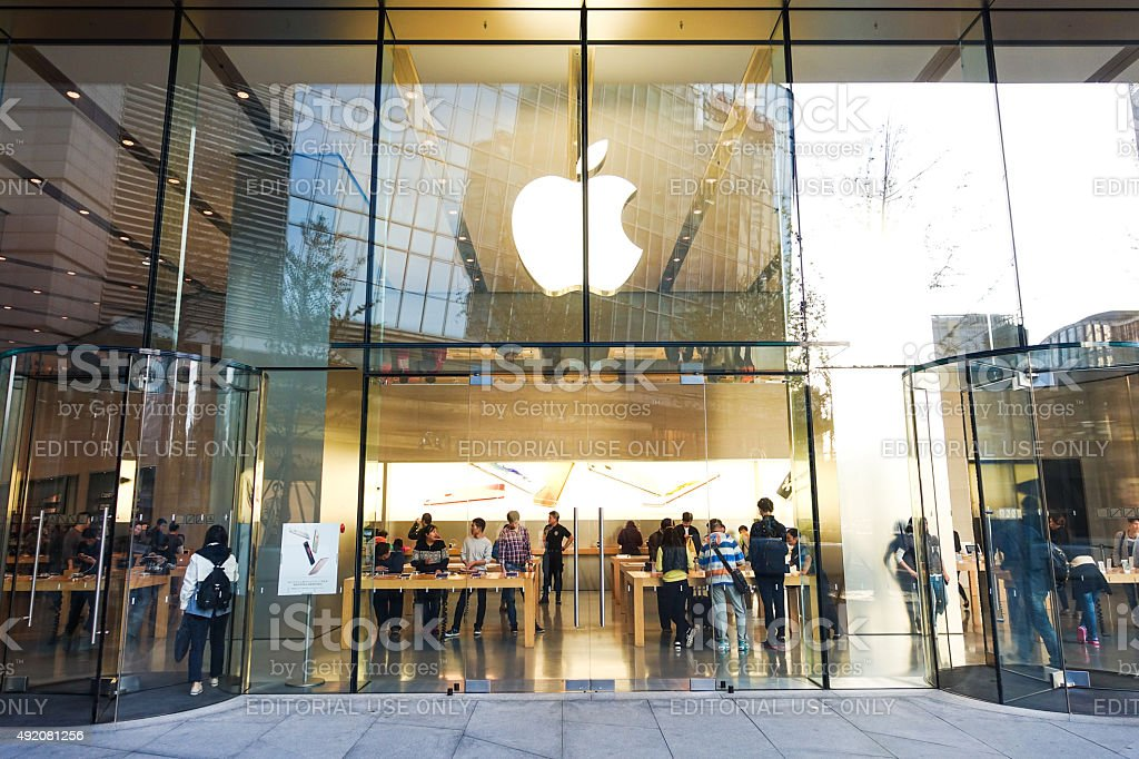 Apple Store in Beijing Central Business district, Beijing. stock photo