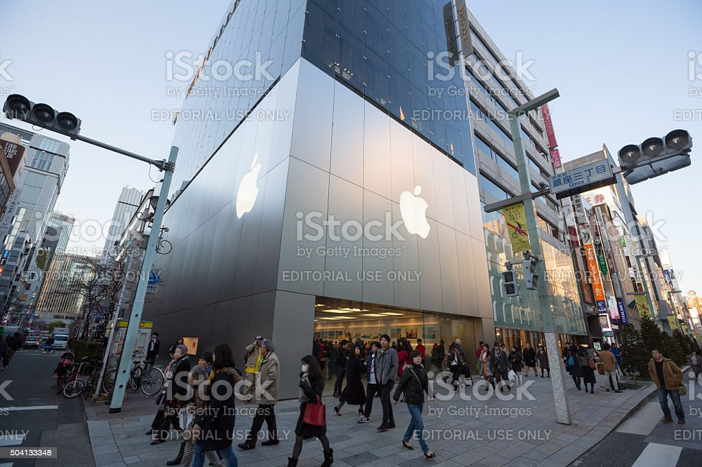 Apple Store in Ginza, Tokyo, Japan stock photo
