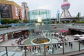 istock Apple Store in Shanghai, China. 521620018