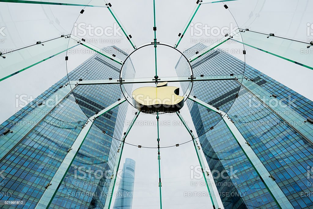 Apple Store in Shanghai, China. stock photo