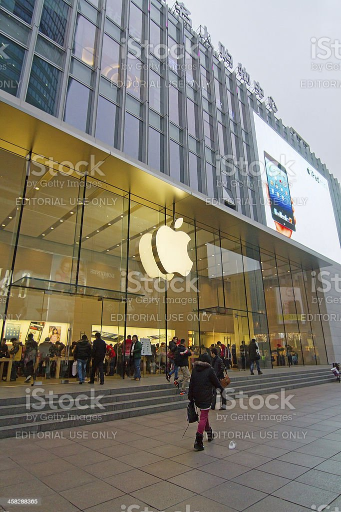 Apple Store on Nanjing Road royalty-free stock photo