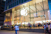 istock Apple Store on Nanjing Road 471592383