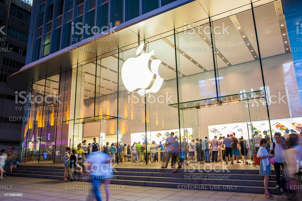 Apple Store on Nanjing Road stock photo