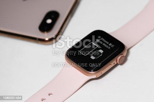 istock Apple Watch Series 4 1080031454