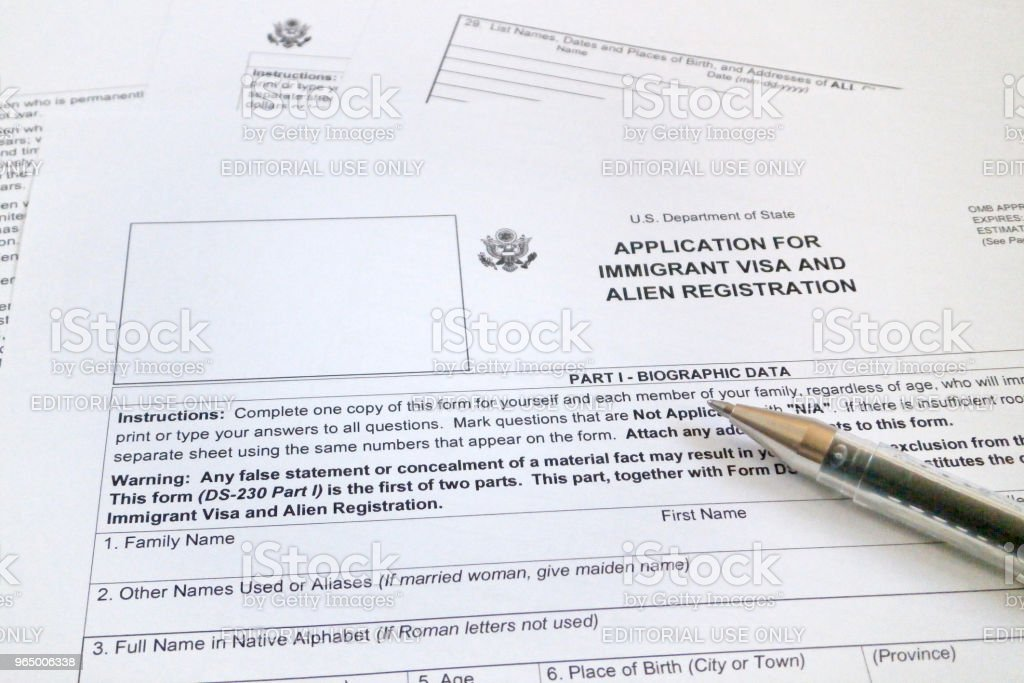 Application Form For Immigrant Visa And Alien Registration Stock