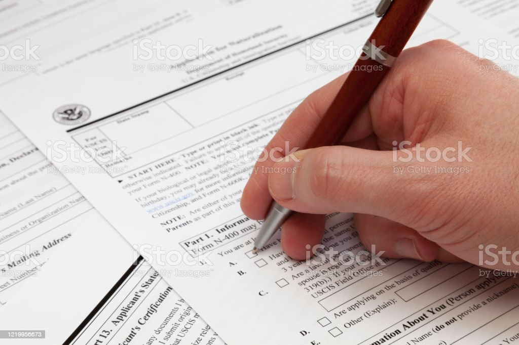 Application form to obtain a U.S. naturalization - Royalty-free Application Form Stock Photo