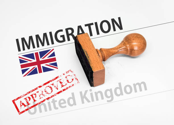 Approved Immigration United Kingdom application form stock photo