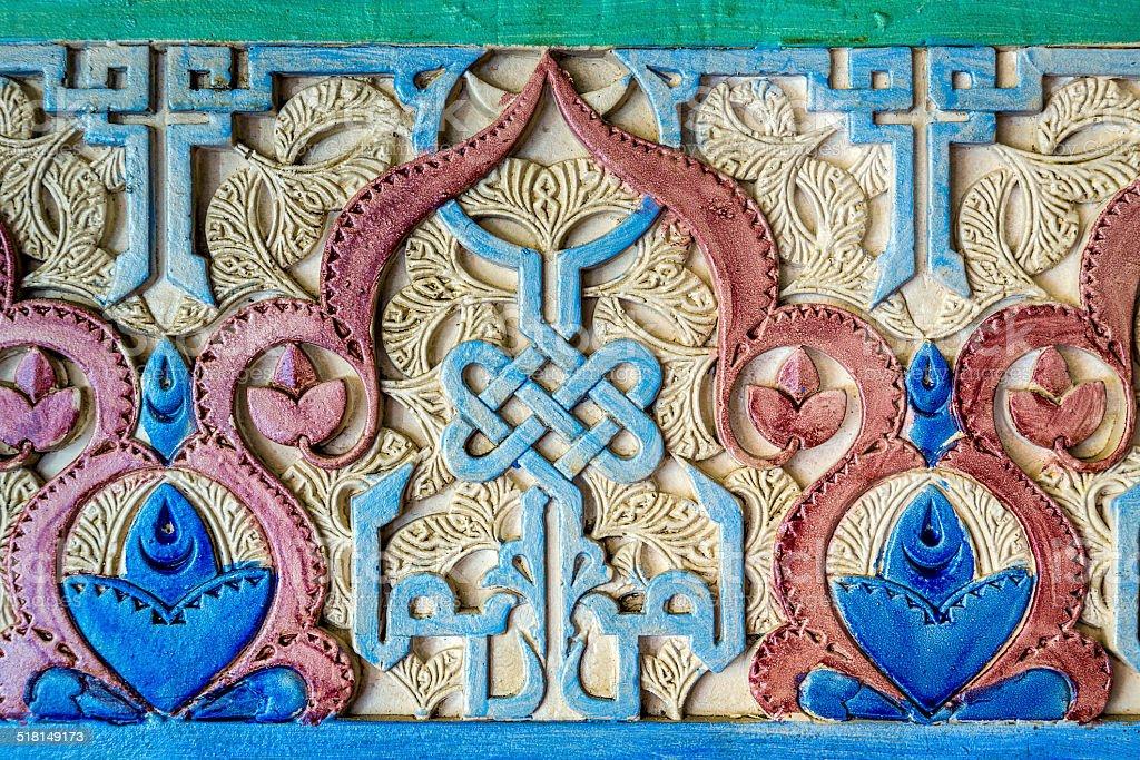 arab arabesque decoration stock photo