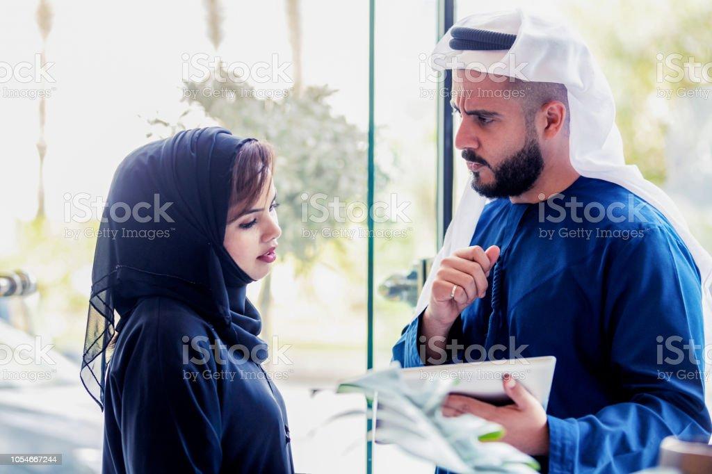 Arab, Middle East, Emirati, Leadership - Modern Arab Business...