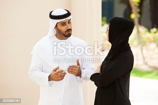 471250190istockphoto Arab Business People 503389184