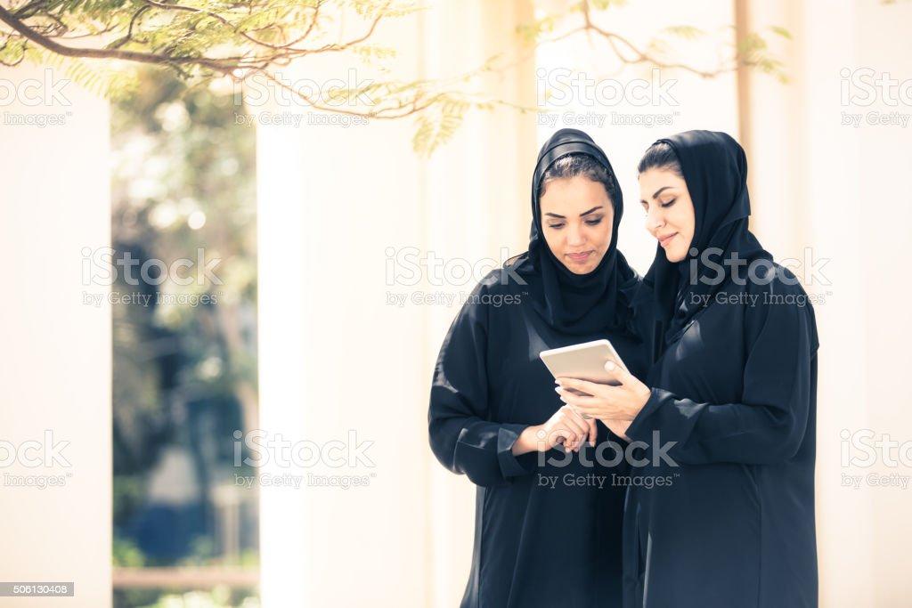 Arab Businesswomen stock photo
